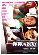 Wish I Was Here - Hong Kong Movie Poster (xs thumbnail)