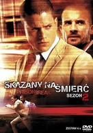 """Prison Break"" - Polish Movie Cover (xs thumbnail)"