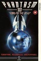 Phantasm III: Lord of the Dead - British VHS cover (xs thumbnail)