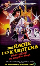 Ying xiong wei lei - German VHS movie cover (xs thumbnail)