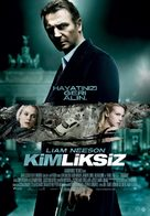 Unknown - Turkish Movie Poster (xs thumbnail)