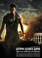 White House Down - Russian Movie Poster (xs thumbnail)