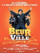 Beur sur la ville - French Movie Poster (xs thumbnail)