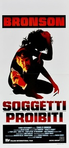 Kinjite: Forbidden Subjects - Italian Movie Poster (xs thumbnail)