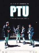 PTU - French Movie Poster (xs thumbnail)