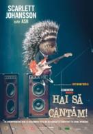 Sing - Romanian Movie Poster (xs thumbnail)