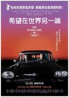 Toivon tuolla puolen - Taiwanese Movie Poster (xs thumbnail)