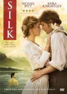 Silk - DVD cover (xs thumbnail)