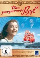 Alye parusa - German DVD cover (xs thumbnail)