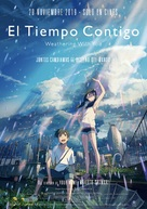 Weathering with You - Spanish Movie Poster (xs thumbnail)