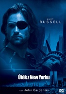 Escape From New York - Slovak DVD cover (xs thumbnail)