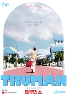 The Truman Show - South Korean Movie Poster (xs thumbnail)