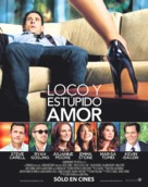Crazy, Stupid, Love. - Chilean Movie Poster (xs thumbnail)