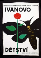 Ivanovo detstvo - Russian Movie Poster (xs thumbnail)