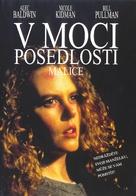 Malice - Czech Movie Poster (xs thumbnail)