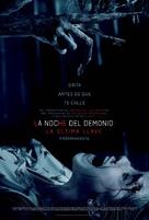 Insidious: The Last Key - Argentinian Movie Poster (xs thumbnail)