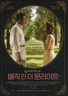Magic in the Moonlight - South Korean Movie Poster (xs thumbnail)