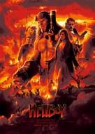 Hellboy - Turkish Movie Poster (xs thumbnail)