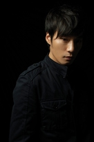 Arumdabda - South Korean poster (xs thumbnail)