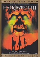 Halloween III: Season of the Witch - French DVD movie cover (xs thumbnail)