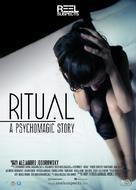 Ritual - A Psychomagic Story - Movie Poster (xs thumbnail)