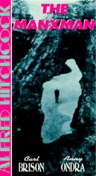 The Manxman - British VHS cover (xs thumbnail)