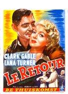 Homecoming - Belgian Movie Poster (xs thumbnail)