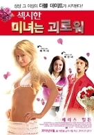 The Hottie and the Nottie - South Korean Movie Poster (xs thumbnail)