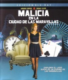 Malice in Wonderland - Mexican Blu-Ray cover (xs thumbnail)