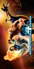 Fantastic Four - Russian Movie Poster (xs thumbnail)