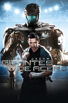 Real Steel - Mexican DVD cover (xs thumbnail)