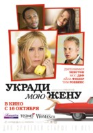 Life of Crime - Russian Movie Poster (xs thumbnail)