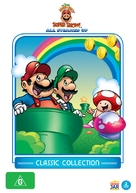 """The Super Mario Bros. Super Show!"" - Australian DVD movie cover (xs thumbnail)"