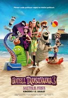 Hotel Transylvania 3: Summer Vacation - Estonian Movie Poster (xs thumbnail)