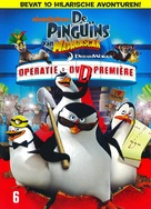 The Penguins of Madagascar - Operation: Get Ducky - Dutch DVD movie cover (xs thumbnail)