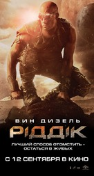 Riddick - Ukrainian Movie Poster (xs thumbnail)
