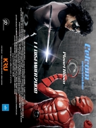 Cicakman 2 - Planet Hitam - Malaysian Movie Poster (xs thumbnail)