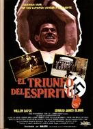 Triumph of the Spirit - Spanish poster (xs thumbnail)