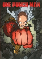 """One-Punch Man"" - DVD movie cover (xs thumbnail)"