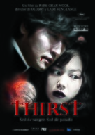 Thirst - Spanish Movie Cover (xs thumbnail)