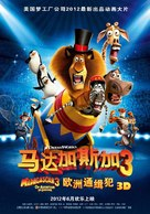 Madagascar 3: Europe's Most Wanted - Chinese Movie Poster (xs thumbnail)
