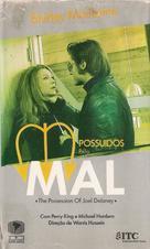 The Possession of Joel Delaney - Brazilian VHS movie cover (xs thumbnail)