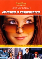 Get a Clue - Mexican DVD cover (xs thumbnail)