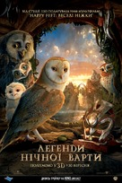 Legend of the Guardians: The Owls of Ga'Hoole - Ukrainian Movie Poster (xs thumbnail)