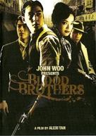 Tian tang kou - DVD cover (xs thumbnail)