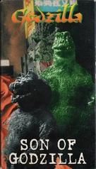 Kaijûtô no kessen: Gojira no musuko - VHS cover (xs thumbnail)