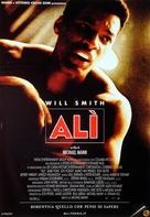 Ali - Italian Movie Poster (xs thumbnail)