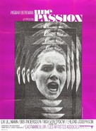 En passion - French Movie Poster (xs thumbnail)