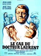 Le cas du Dr Laurent - French Movie Poster (xs thumbnail)