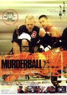 Murderball - Japanese poster (xs thumbnail)